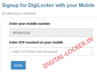 Digi Locker Sign Up – How to Create New Account | DigiLocker